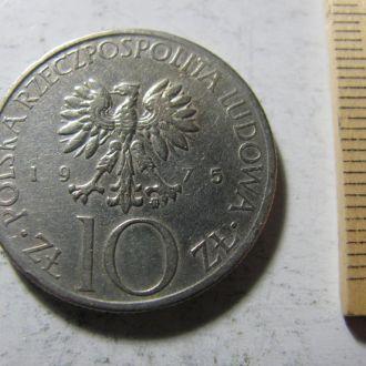 10 Злотих Злотых Польща Польша Міцкевич 1975 рік