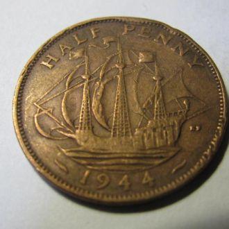 Великобритания пол пенни 1/2 пенні half penny 1944