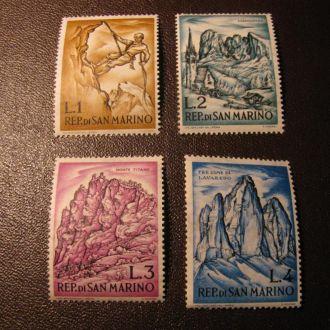 Флора Гори Горы Сан-Маріно Сан Марино