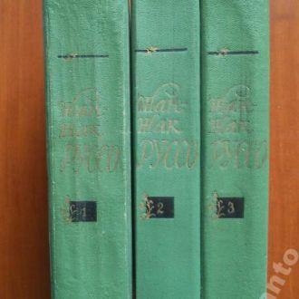 Жан-Жак Руссо. Избранные сочинения в трёх томах