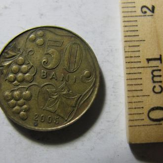 50 Бані Бани Молдова 2005 рік