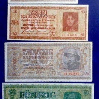 Украина- Ровенский выпуск 1942 г.Набор бон.