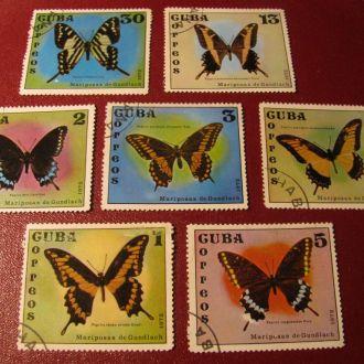Фауна Метелики Бабочки ЙКуба 1972