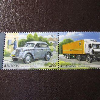 Транспорт Автомобілі Україна Украина 2013 **