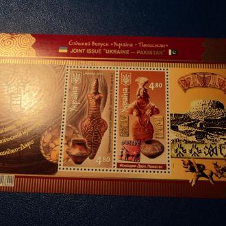 Мистецтво Україна - Пакистан Украина 2014 Блок **