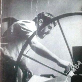 Лазарев М.П.  Бисти Дмитрий.  Графика.  М. Советский художник 1978г. 36 с., 50 л. илл.