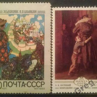 марки СССР искусство сборка с 1 гривны