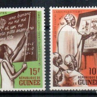 Гвинея 1962 Литература Образование MNH