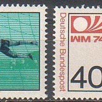 Германия, ЧМ по футболу 1974 года, MNH