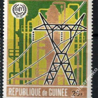 3 марки Гвинея 1969  MNH