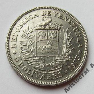 Венесуэла 5 боливар 1973 (KM#44)