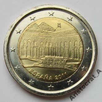 Испания 2 евро 2011 *Альгамбра: Львиный дворик*
