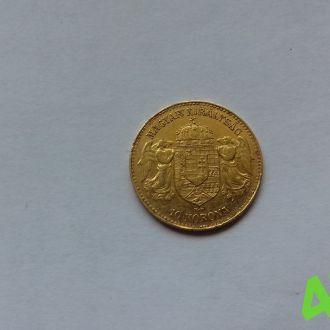 10 корун 1907 год Австро-Венгрия золото