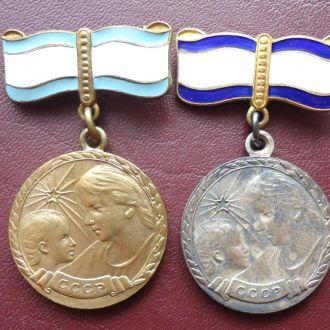 Медаль Материнства 1 и 2 степень одним лотом!