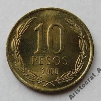Чили 10 песо 2000 (KM#228.2)