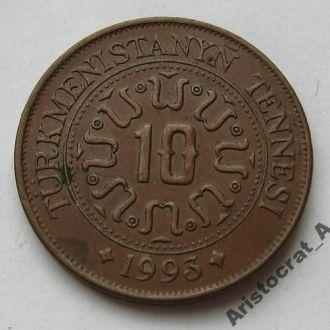Туркменистан 10 теннеси 1993 (KM#3) №2