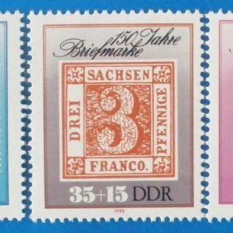 ГДР. 1990 г. 150 лет маркам