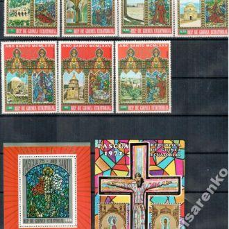 3 скана Гвинея 1975 Пасха Религия MNH