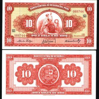 Перу / Peru 10 Soles 1962 г UNC