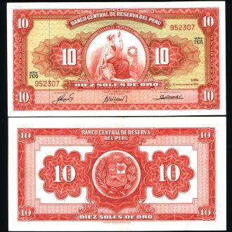Перу / Peru 10 Soles 1963 г UNC