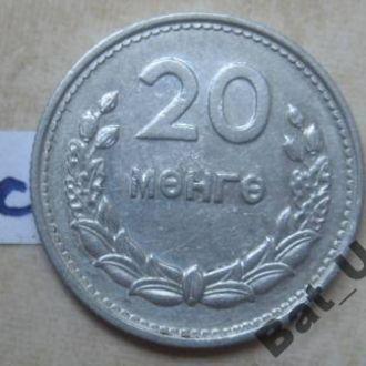 МОНГОЛИЯ, 20 мунгу 1959 года (состояние).