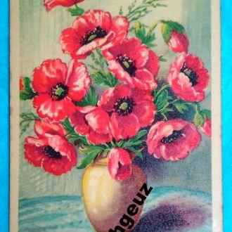 Букет красные маки 1960 г открытка