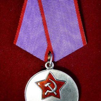 Медаль За трудовую доблесть. Серебро.