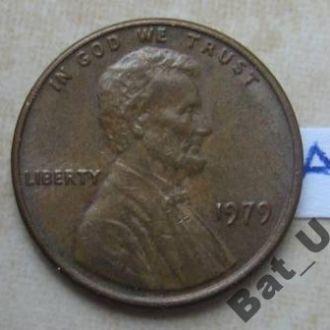 США 1 цент 1979 г.