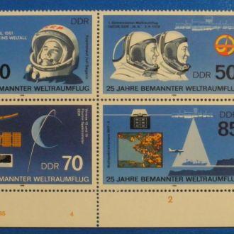 ГДР. 1986 г. 25 лет космической эры