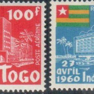 Того 1960 Архитектура MNH