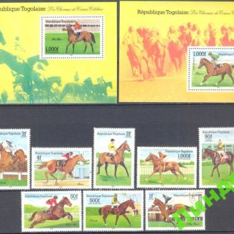 Того 1985 спорт скачки фауна кони лошади ** о