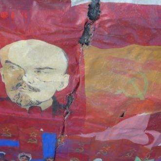 Картина соцреализм брезент 15 республик Ленин