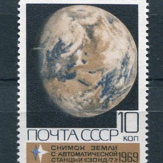 Снимок Земли с Зонда 7