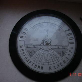 Календарь многолетний карболит СССР