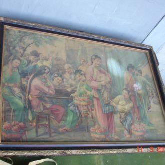 Картина литография в рамке Китай стиль СССР