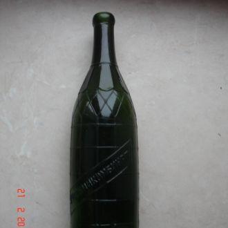 бутылка винная 20е годы