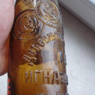 Бутылка царская Игнатищев