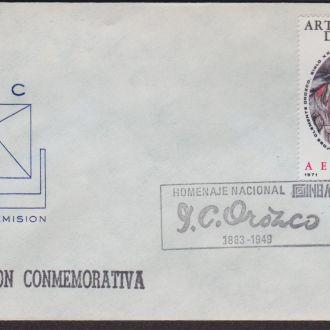 Мексика 1979 ЖИВОПИСЬ ХУДОЖНИК J.C.OROZCO ХК СГ