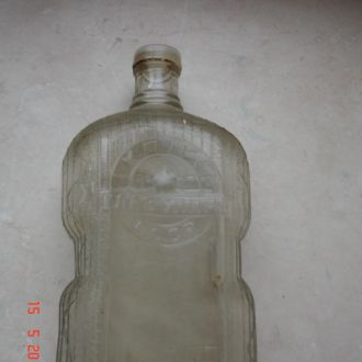 Бутылка Главспирт СССР