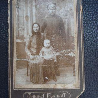 Одесса Солдат - крестьянин и семья прибл. 1910 год