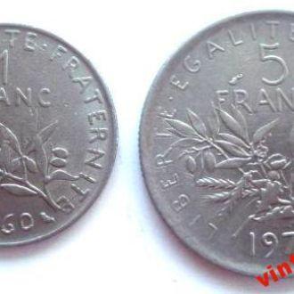 Монеты 2шт 1 франк и 5 франков