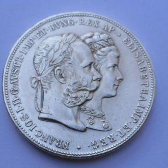 2 гульдена 1879 г Свадебные