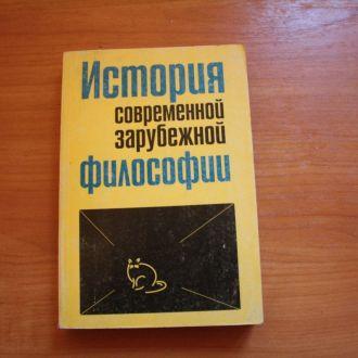 А. Новиков - История Русской Философии