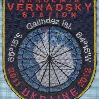 Шеврон Антарктика. Экспедиция 2011-12 Станция Академик Вернадский  Украина.