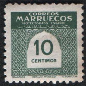 Марокко (1953) Испанская колония