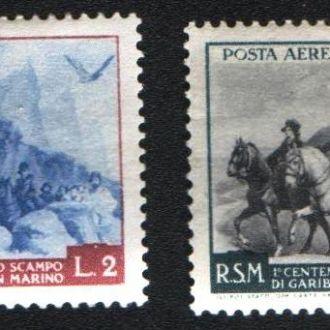 Сан-Марино (1949) Гарибальди с отрядом