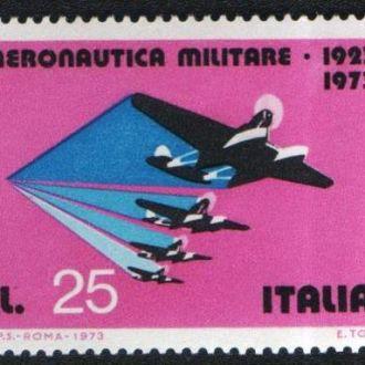 Италия (1973) Гидросамолёт Savoia-Marchetti S.55