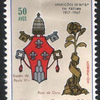 Макао (1967) Порт. колония. Явление в Фатиме