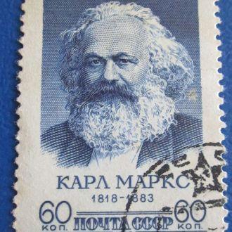 1958 Карл Маркс, гаш.