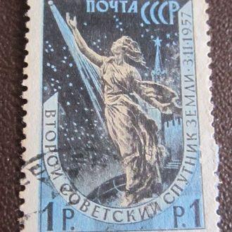 1957. 2-й спутник, гаш.